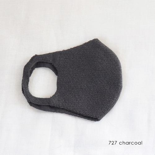 ittoの和紙マスク [幼児用] チャコール