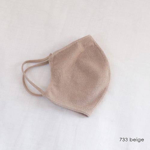 ittoの和紙マスク [大人用] ベージュ